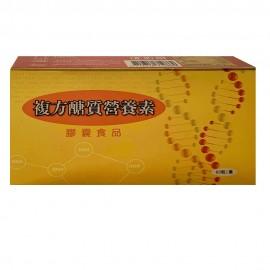 Cf008 醣質營養素(膠囊)  成分:甘露糖、乙醯半乳糖胺 、乙醯神經氣酸、乙醯葡萄糖胺、半乳糖 葡萄糖、木膠糖、岩藻糖HK $950