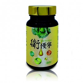 cf014 衛優寧 (膠囊) 成分:高麗菜濃縮、專利牛著萃取物、專利複合益生菌等 $590